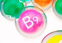 Funciones de la vitamina B9